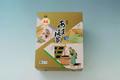 焼青混ぜのり 金袋   (YKA-4)