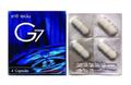 G7 (ジーセブン)精力剤 6箱(24錠)国際書留郵便送料込