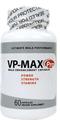VP-MAXプロ2本120錠(国際書留郵便送料込)