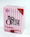 唯美OB蛋白痩身素第4代(加速版)60錠(30日分)