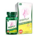 超級P57(スーパーP57)60錠(15~30日分)