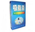 吸脂素 秀身源カプセル1箱60錠(15日分)