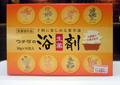 【医薬部外品】ウチダの浴剤 30g×10包入り(ウチダ和漢薬)