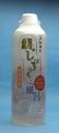 絹のしずく風呂 500ml(小太郎漢方製薬)