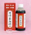【第2類医薬品】当帰養血精L 300ml入(八ッ目製薬株式会社)
