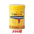 【第②類医薬品】強力八ッ目鰻キモの油 300球