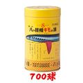 【第②類医薬品】強力八ッ目鰻キモの油 700球