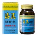 【第2類医薬品】海馬補腎丸 240丸(八ッ目製薬)