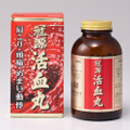 【第2類医薬品】冠源活血丸 900丸入 (八ッ目製薬)