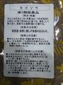 夏枯草(カゴソウ) 500g袋入[第3類医薬品]