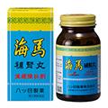 【第2類医薬品】海馬補腎丸 500丸(八ッ目製薬)