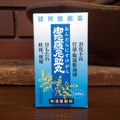 御陀羅尼助丸(おんだらにすけがん) 1000丸入 第3類医薬品