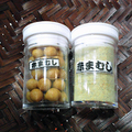 マムシ お試し用ミニ容器入(粒or粉)
