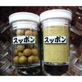 スッポン お試し用ミニ容器入(粒or粉)