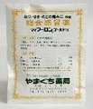 総合感冒薬 マイフーロン・ゴールド錠 36錠
