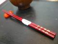 【ご購入】還暦お祝箸(還暦御祝・寿)箱入り・箸置きセット