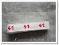 アンティーク*ナンバーテープ(41)箱なし