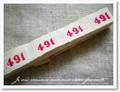 アンティーク*ナンバーテープ/491箱なし