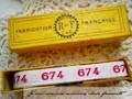 アンティーク*ナンバーテープ/674(1)
