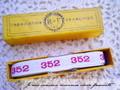 アンティーク*ナンバーテープ/352(1)