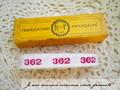 アンティーク*ナンバーテープ/362(1)