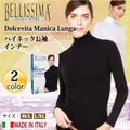 ベリッシマ BELLISSIMA ロングネック長袖 ネック丈10.5cm