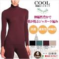 スキーネペッレ COOL 模様編みハイネック