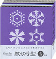 も)紋切り型 雪之巻(37040)
