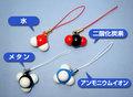 ふ)分子模型ストラップ(水)(36079)