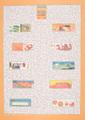 お)おはなし迷路ポスター(さんびきのこぶた)(31077)