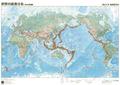 せ)世界の震源分布地図(30205)