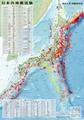 に)日本の震源分布地図(33134)