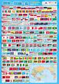 せ)世界の国旗一覧(33138)