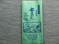 煎茶 吉野川 100g