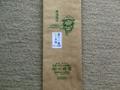 くき茶 500g