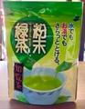 知覧茶 粉末緑茶