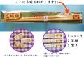 くまモン竹箸・箸置きセット