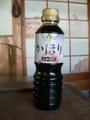若竹醤油謹製 天然醸造醤油 『かほり』 360ml