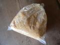 若竹醤油謹製 生みそ 1kg