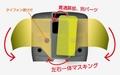 [KM004AA-T] 113系 湘南色(先頭車〔タイフォン逃げ付き〕)【カット済マスキングテープ】