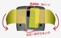 [KM004AB] 115系 湘南色(先頭車)【マスキングテープ】