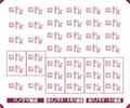 [KLM232BA] 381系 妻面表記(ゆったりやくも色-出雲車)【単色刷りインレタ】