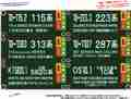 [KXS002B] KATO製 車両ケース(小 〔表紙用〕)【特注ラベル作成サービス】