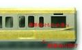 [KM003BBS] 113系/115系 広島更新色(中間車)【マスキングテープ】