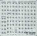 [KLM003B] KT 従来車 前面車番②(大阪・名古屋線系統)【メタリックインレタ】