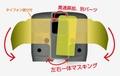 [KM005AB-T] 115系 横須賀色(先頭車〔タイフォン逃げ付き〕)【マスキングテープ】