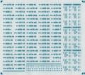[KLM214CB] 475系 車番/表記(北陸色 〔新塗装〕)【単色刷りインレタ】