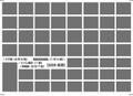 [KLL004B1] 225系 <各種>(日根野)【窓周り帯インレタ】