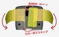 [KM005AB] 115系 横須賀色(先頭車)【マスキングテープ】