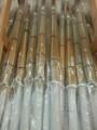 人気の竹刀20組セット「青雲」普通胴張型